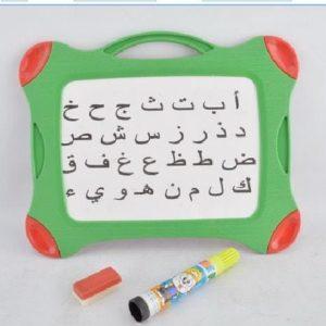আরবি পাঠ ও লিখন বোর্ড
