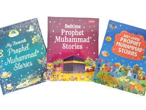 Seerah of Prophet Muhammad (ﷺ) for kids