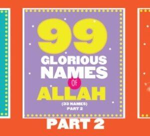 99 Names of Allah (Full set)