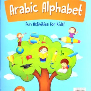 Learning Arabic Alphabet