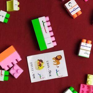 4D Arabic-English Bilingual Blocks